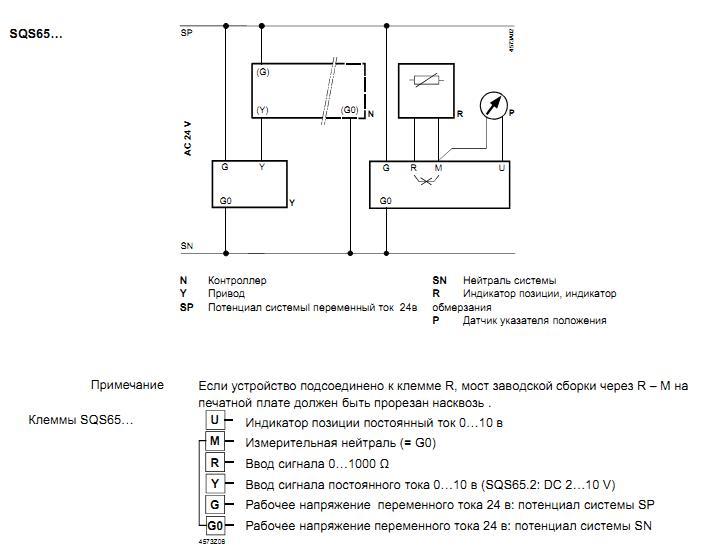 Электрическая схема SSC61 и